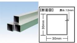 角材 アルミ アルミ四角棒(アルミ角棒)販売規格寸法